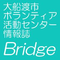 Bridge_catch