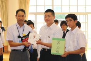 日頃市中学校(義援金)