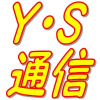 YS_logo_01