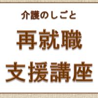 saishu-shokupng2