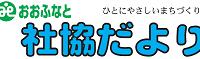 shakyo-dayori-mini