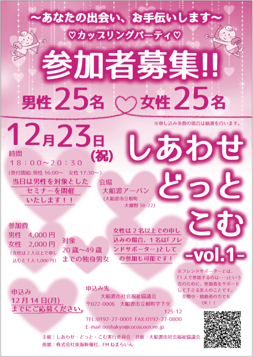 shiawase.com-vol.1-